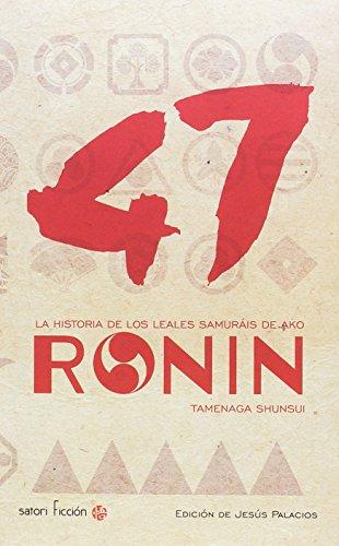 47 Ronin: LA HISTORIA DE LOS LEALES SAMURAÍS DE AKO: LA HISTORIA DE LOS LEALES SAMURÁIS DE AKO (Satori Ficción)