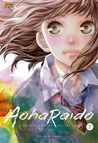 Aoharaido - vol. 7 (Aohairado)