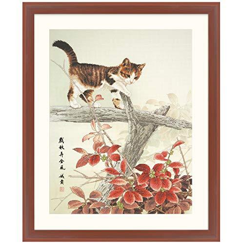 Jean Xiu Kitty Branch
