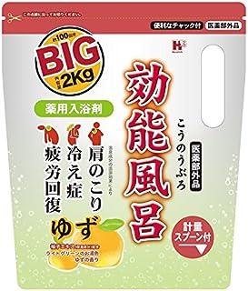薬用入浴剤 効能風呂 ゆずの香り BIGサイズ 2kg [医薬部外品]