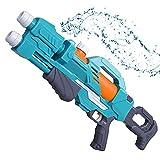 FXQIN Water Pistol con 2 boquillas 26 pies Chorro De Agua Piscina 600 ml Water Gun para Juguetes de Piscina de Verano, Batalla de Agua al Aire Libre