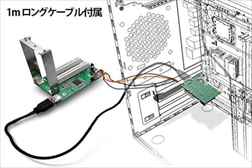 『エアリア 拡張ボードの旧世主 第二章 PCI Express x1 PCI 2スロット 変換 ライザーカード 33MHz 66MHz 5V 3.3V SD-PECPCiRi2』の7枚目の画像