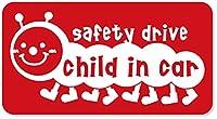 imoninn CHILD in car ステッカー 【マグネットタイプ】 No.21 イモムシさん (赤色)