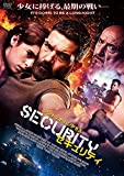 SECURITY/セキュリティ[DVD]