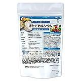 ほたてカルシウム 200g(貝殻焼成カルシウム)食品添加物 水酸化カルシウム [05] NICHIGA(ニチガ)
