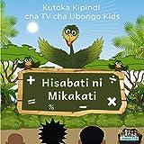 Ubongo Kids Themesong