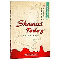Shaanxi Today(看陕西——当今魅力)