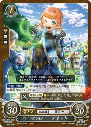 Fire Emblem Japanese 0 Cipher Card - Annette: Prodigy of House Dominic B19-029 N