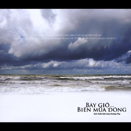 Bay Gio Bien Mua Dong by A, A_A?áhcc Tua?ù¬? (2010-10-27)