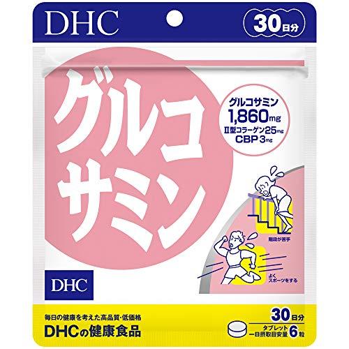 DHC ディー エイチ シー グルコサミン 30日分