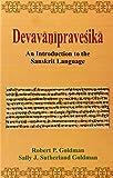 Devavanipravesika: An Introduction to the Sanskrit Language