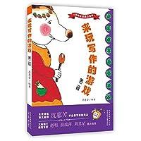 2012 the middle of the year the elementary school novel is carefully selected (Chinese edidion) Pinyin: 2012 nian zhong guo xiao xiao shuo jing xuan