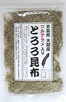 みなみや とろろ昆布 青森県 大間産 ツルアラメ入り とろろ昆布 55g 【ツルアラメを15%以上含んだとろろ昆布です。】