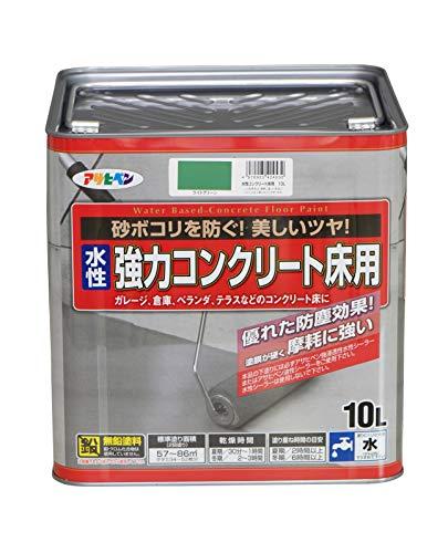 水性強力コンクリート床用 10L