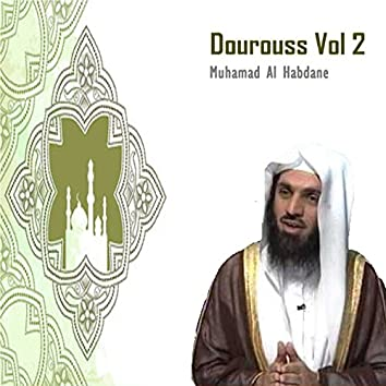 Dourouss Vol 2 (Quran)