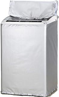 洗濯機 カバー Joinvalue 防水 日焼け 汚れ防止 洗濯機長持ち 屋外 日光 紫外線 雨風 ホコリ に強い 洗濯機を守る ファスナータイプSサイズ (52x54x88 3-5KG)