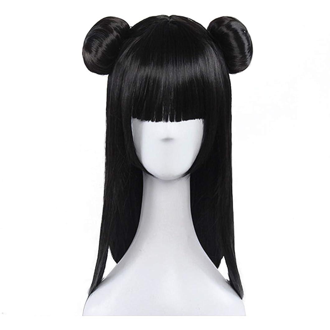 シロクマ銛窒息させるKoloeplf 黒の人格ダブルブレンドロングヘアウィッグアニメウィッグプリンセスコスプレウィッグ (Color : ブラック)
