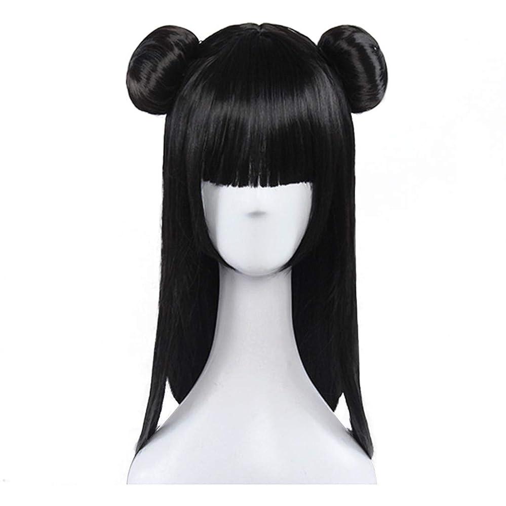 手順調整する悪化するJIANFU 黒の人格ダブルブレンドロングヘアウィッグアニメウィッグプリンセスコスプレウィッグ (Color : ブラック)