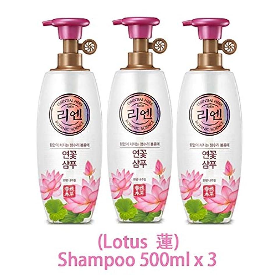 アニメーション財布上げる【LG Household&Health Care/LGの生活健康] LG電子リー円漢方 Natural蓮シャンプー500mlX3個/LG ReEn Lotus Natural Herbal Shampoo500mlx3本+[并行输入品](海外直送品)