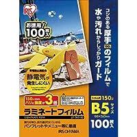 アイリスオーヤマ ラミネートフィルム帯電防止150μ 100枚 B5