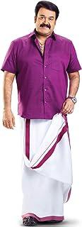 MCR Men's Pure Cotton Double Dhoti(161_White With Colour Border_4m)