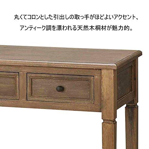 AZUMAYAコンソールオーブCOD-456BR