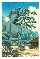 川瀬巴水 「鎌倉大仏」版画 大判ポスターサイズ 47.7×32cm 複製