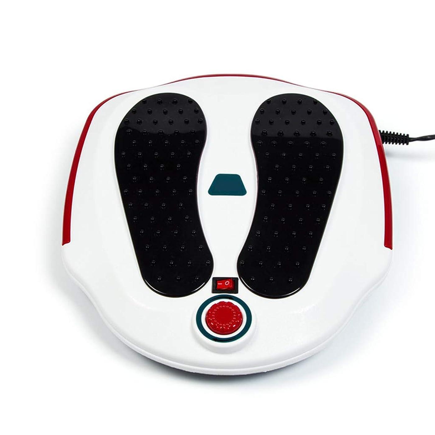 無視できるダイアクリティカル学校電気フットマッサージャーマシン足の循環装置、ふくらはぎの足の血液循環のための治療装置をリラックスし、足底マシン(ホワイト)