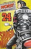 WORST 24 (少年チャンピオン・コミックス)