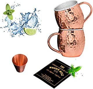 Set of 2 Moscow Mule Copper Mugs with Stainless-Steel Lining & Solid Copper Shot Glass | Double Wall, Lined, Hammered, Handcrafted Premium Copper Cups for Mint Juleps