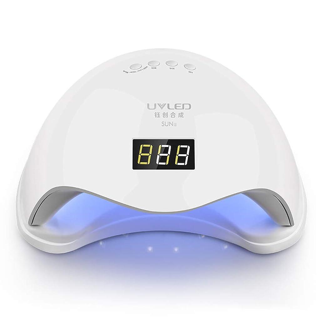 曲げる死世論調査ネイル光線療法マシン - LEDライトクイックドライ誘導光線療法ライト、10秒/ 30秒/ 60秒/ 99秒時限付きネイルドライヤー - 48w / 10秒高速乾燥/ 36光ビーズ