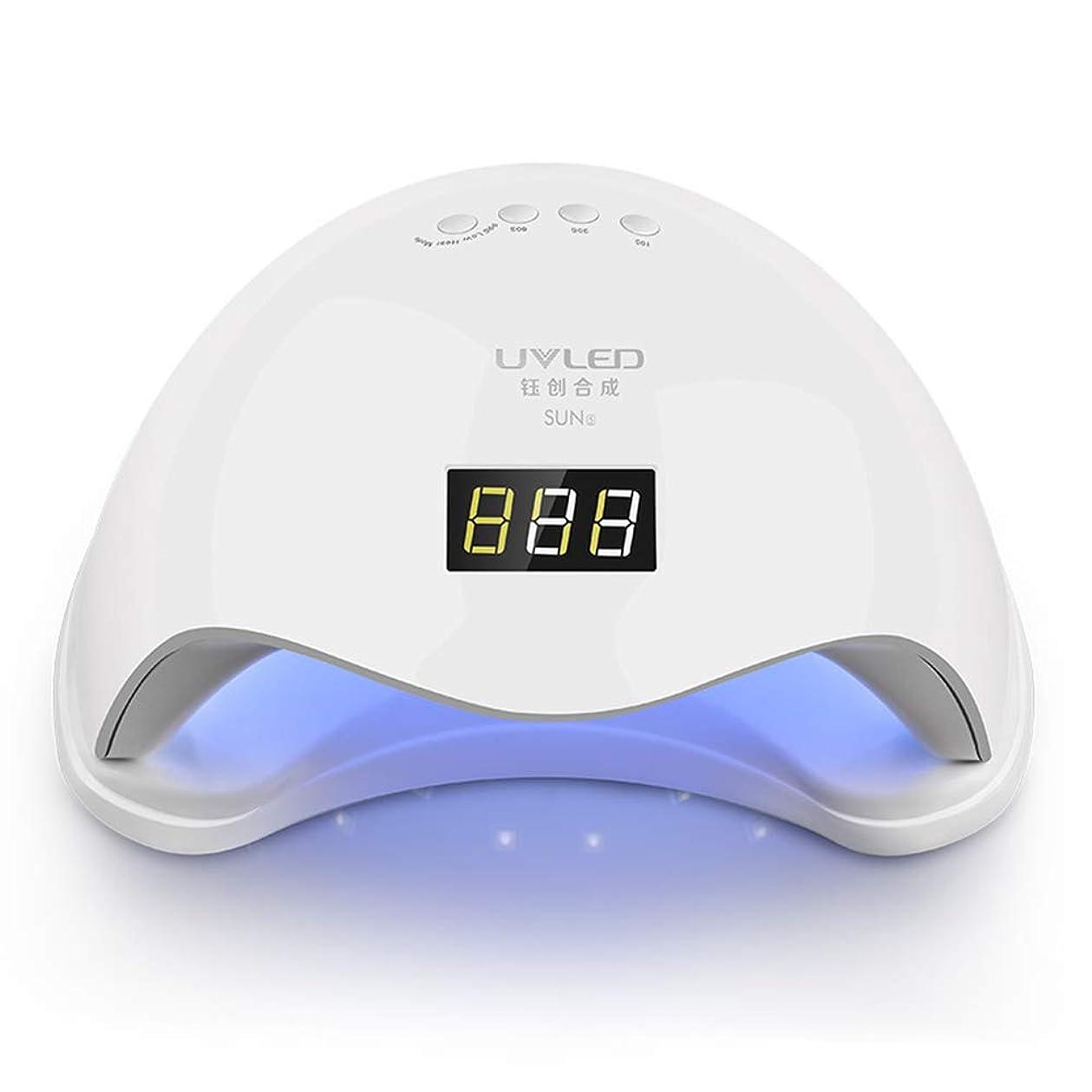 効能シェア保有者ネイル光線療法マシン - LEDライトクイックドライ誘導光線療法ライト、10秒/ 30秒/ 60秒/ 99秒時限付きネイルドライヤー - 48w / 10秒高速乾燥/ 36光ビーズ