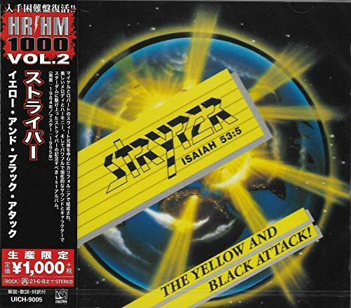 Stryper: Yellow And Black Attack! (Audio CD)