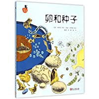 Children's Science Series --- eggs and seeds(Chinese Edition)