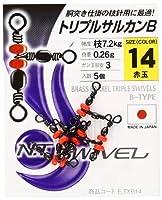 NTスイベル(N.T.SWIVEL) トリプルサルカン B-タイプ #14