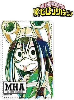 僕のヒーローアカデミア 蛙吹梅雨 Ani-Art 1ポケットパスケース