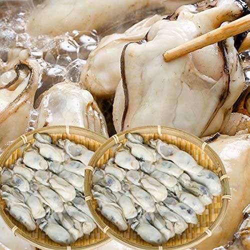 安心・安全ニッスイの牡蠣 冷凍かき 牡蠣 カキ 1kg×2(2kg) 2キロ[日本水産]