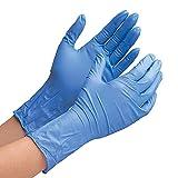 ミドリ安全 ニトリル手袋 ベルテ700R 厚手タイプ 粉なし ブルー M 100枚入