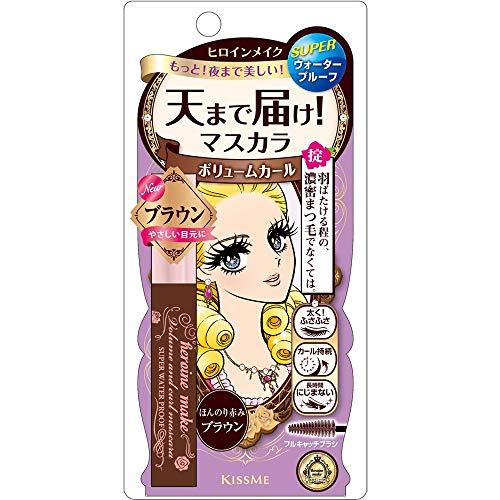 HEROINE MAKE Volume and Curl Mascara Super Waterproof from Japan 02 Brown