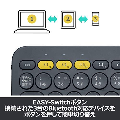 Logicool(ロジクール)『K380BK』