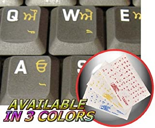 PUNJABI KEYBOARD STICKER WITH YELLOW LETTERING ON TRANSPARENT BACKGROUND