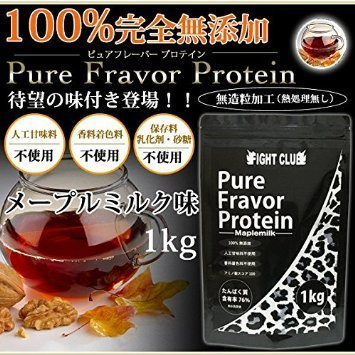 ファイトクラブ ピュアフレーバー プロテイン 1kg メープルミルク