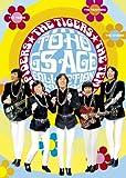 東宝GSエイジ・コレクション~東宝GS映画BOX~[DVD]