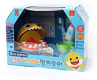 Pinkfong Aurora World Talking&Singing Baby Shark Frog Playing Toy