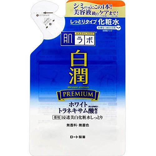 Rohto Hadalabo Shirojyun Premium Medicated Penetration Whitening Lotion Refill 170ml - Moist (Green Tea Set)