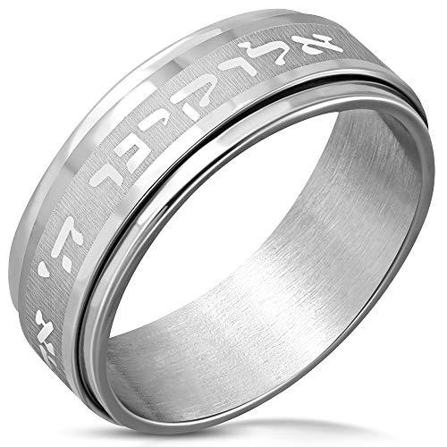 My Daily Styles - Anello in acciaio INOX argentato, motivo: Sh'ma Israele, preghiera ebraica e Acciaio inossidabile, 17, colore: Nero , cod. B2010-8