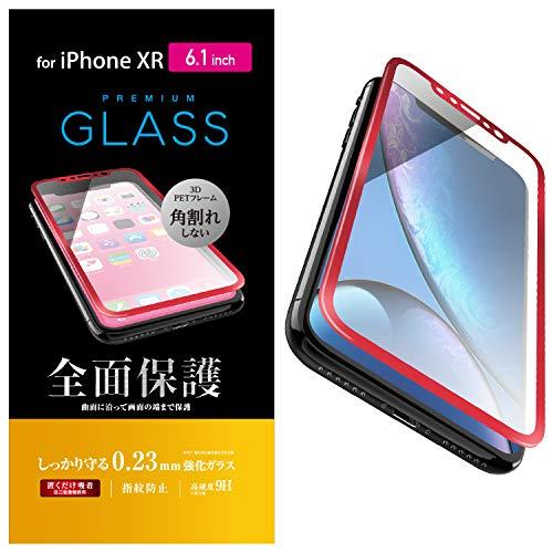 エレコム iPhone XR ガラスフィルム フルカバー 全面保護 光沢【3DPETフレーム採用で角…