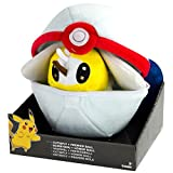 Pokemon T19363D1CUTIEFLY Cutiefly and Premier Pokeball Plush Toy