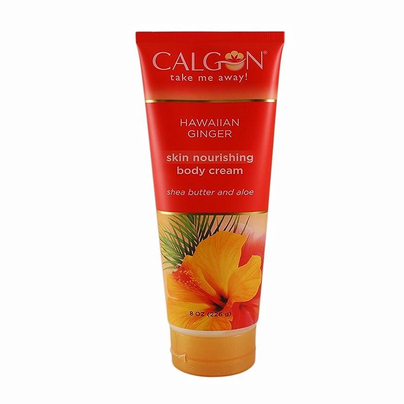 プレートしなやかな大学カルゴン(CALGON) ハワイアンジンジャー ボディクリーム Body Cream