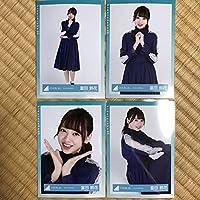 日向坂46 春の私服コーディネート衣装 生写真 富田鈴花 4種コンプ